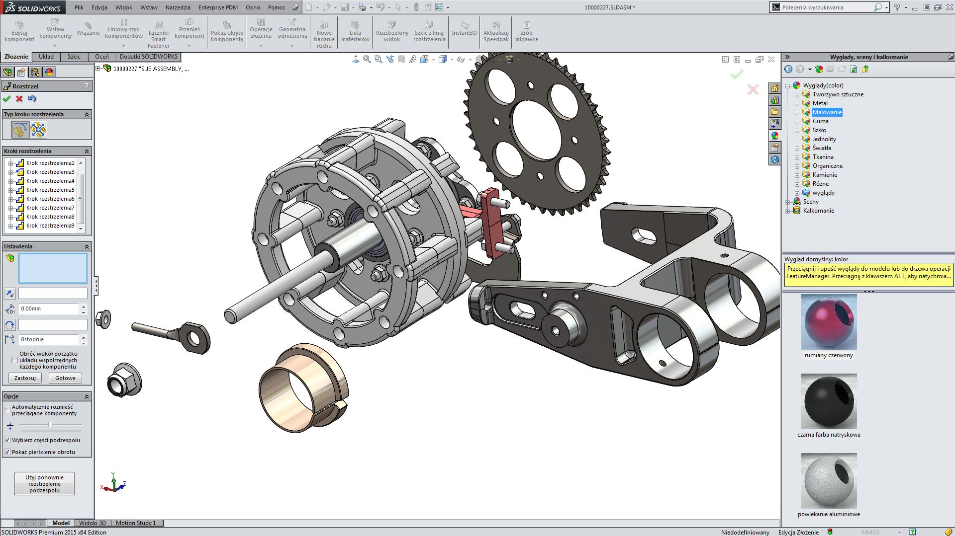 SolidWorks04